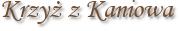 Krzyż z Kaniowa